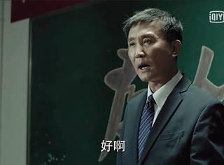 李达康怼下属,鹿晗怼丈母娘!都是热播剧的新套路