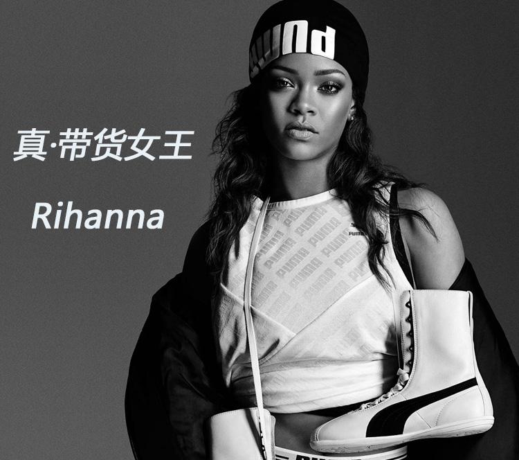 原来Rihanna才是真·带货女王,设计的爆款竟然这么多!