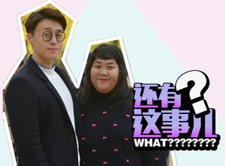 印尼姑娘和韩国小伙相恋却被喷,背后的真相竟是这样的!