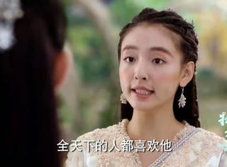 《择天记》:鹿晗的完美人设是这样立住的……