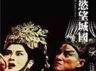 """当年《青蛇》里的美男吴兴国,是怎么走上了""""叛逆""""的不归路"""