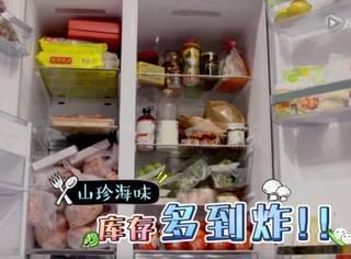 惊呆!李湘家每个月在吃上花掉近8w,求同款腐乳