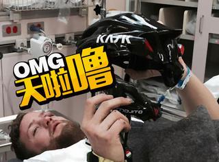 这些图告诉你,为什么骑车一定要戴头盔