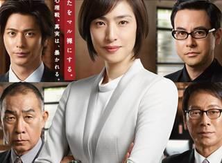 """春季日剧初回收视率TOP10,很多网友表示""""果断弃剧""""…你呢?"""