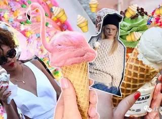 有冰淇淋,没男朋友又有什么关系!