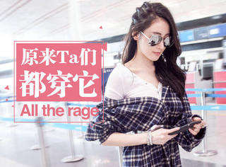 张天爱白T衬衫裙亮相机场,我为什么今天才Get她的美!