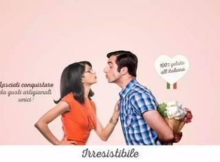意大利冰激凌节!冰激凌爱好者不能错过的味蕾盛宴!