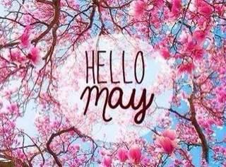 4月,再见。5月,你好。