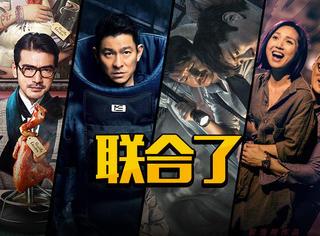 心酸!票房不敌《速8》,五一档四部国产片团结起来发声明了