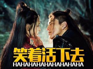 王大陆吃小孩,李沁魔性笑,《狼殿下》的选角简直有毒!