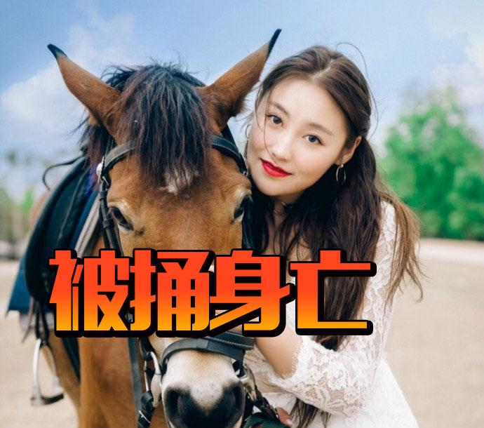 《陈翔六点半》演员腿腿意外被捅身亡!可是她马上就要结婚了...