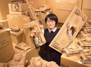 日本90后萌妹子爆改快递盒,逆天的成品让无数剁手党汗颜!
