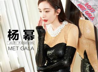 杨幂首征Met Gala,不只是机场私服好看,红毯也赞!
