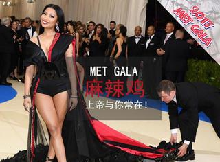 MET GALA | 麻辣鸡:你们都穿川久保玲设计的衣服,我把川久保玲头像穿身上!!
