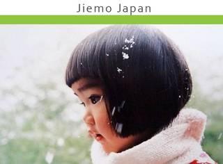 红透全日本的治愈系女神,竟是年仅4岁的乡下小丫头!
