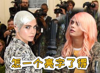 在卡抽剃了光头后,我不管看她什么发型都怀疑是假发了