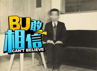 他是日本超现实主义创始人,拍出来的照片让人精分