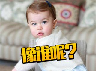 夏洛特公主2岁啦!基因这么强大的一家里小公主到底像谁
