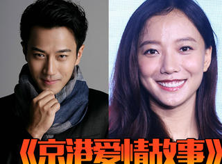刘恺威新剧搭档王珞丹,看完剧情,网友喊:女主该是杨幂啊!