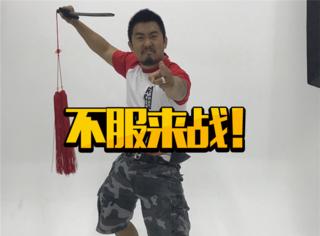他自稱是搏擊界魯迅,20秒KO太極宗師,還要3分鐘撂倒馬云保鏢