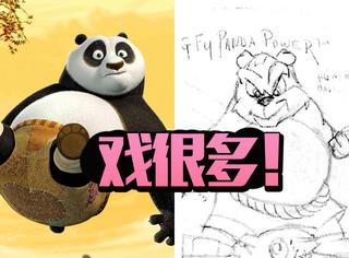 美国男子告《功夫熊猫》侵权,却因被发现抄袭迪士尼而打入大牢