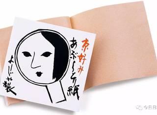 便宜冷门的6款日本小众美妆品,却是意想不到的好用!