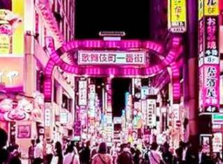 看到暧昧感爆棚的粉红东京,老司机要开车了!
