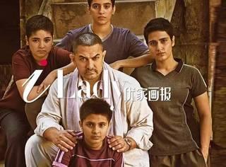 据说每一部不尬舞印度片都值得被珍惜!