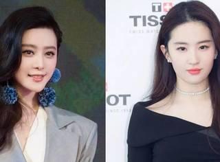 范冰冰双眼皮太宽,刘亦菲的过窄…可为什么配在她们脸上就那么美?