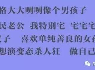 ab沈梦辰张天爱标榜女汉子,吴亦凡张一山择偶不看脸…明星采访都是套路