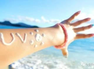 这样做才是有效防晒,让你又美又白一整夏!
