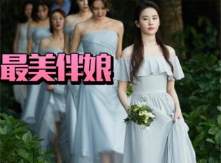 刘亦菲现身大学同学婚礼成最美伴娘,可自拍和他拍差别有点大啊