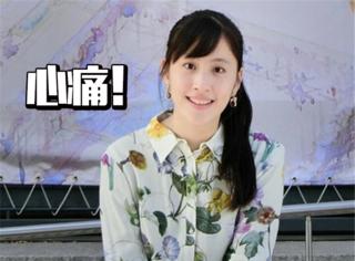 台湾26岁美女作家因被性侵痛苦自杀,性教育的缺失让人心寒