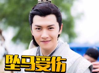 ZERO-G成员祖怀拍戏时坠马,在《择天记》里饰演陈留王