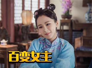 杨紫在《龙珠传奇》里就是小燕子+晴川+韦小宝+邱莹莹的合体