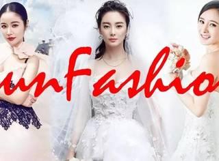 林心如杨幂张雨绮都爱海岛婚礼,什么样的婚纱更适合海岛?