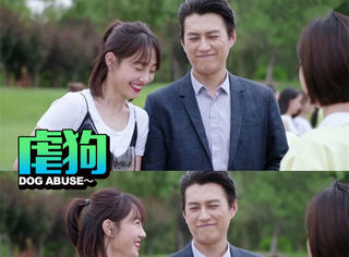 《外科风云》陈绍聪杨羽婚礼上,庄恕终于笑成了靳东!
