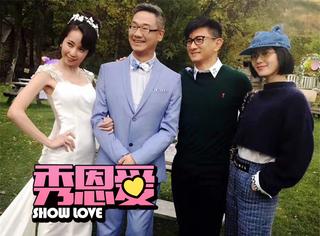 隆诗合体参加友人婚礼,为啥大家都在看刘诗诗的肚子?