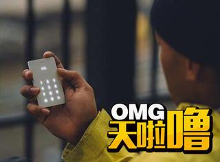 反智能手机又来了,而这一款连短信都发不了