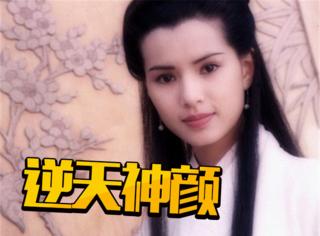 黄蓉小龙女合作晒合照,李若彤22年没变也太逆天了吧!