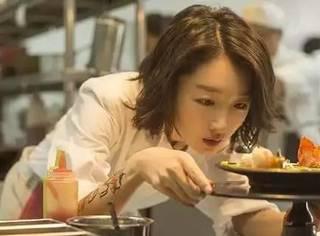 FOODIE:喜欢你,就要陪你好好吃饭