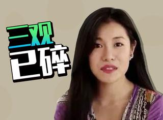 华人亿万富豪被妹夫分尸100块,调查2年竟是因为他想和侄女结婚...
