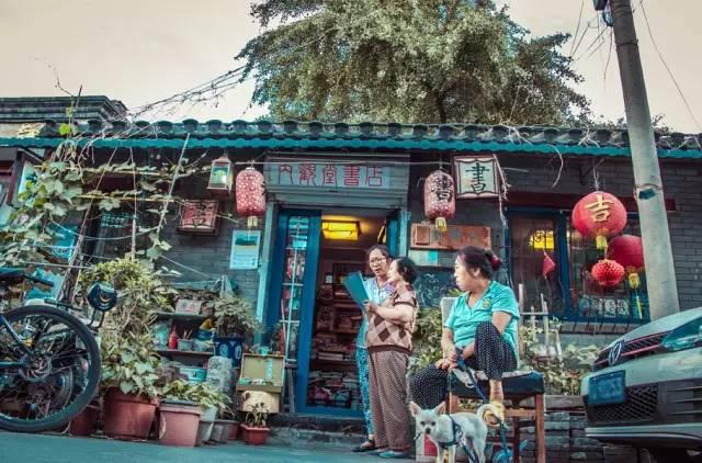 北京24小时  在这片老城区,竟然还能另辟蹊径,带你看见喧嚣之外的老北京