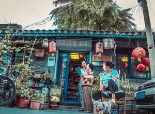 北京24小时 |在这片老城区,竟然还能另辟蹊径,带你看见喧嚣之外的老北京