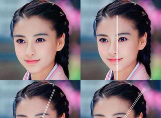 张若昀的画眉视频把我笑惨了,但谁没犯过这些错呀?
