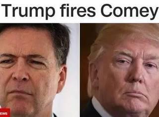 同时得罪了希拉里和川普,FBI局长被怒炒鱿鱼...
