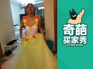 穿上这条裙子,男人也能变成范冰冰
