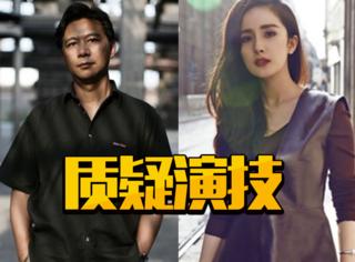 李杨导演批杨幂演技,被粉丝群嘲后回应:转发也是罪过吗
