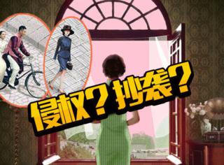 那条刷爆朋友圈的国产广告图,竟然还有郑爽刘诗诗和茅子俊?!
