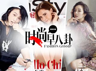 杨幂五登OK!封面,《InStyle》中国版来啦!Dior2018早春系列今日发布!